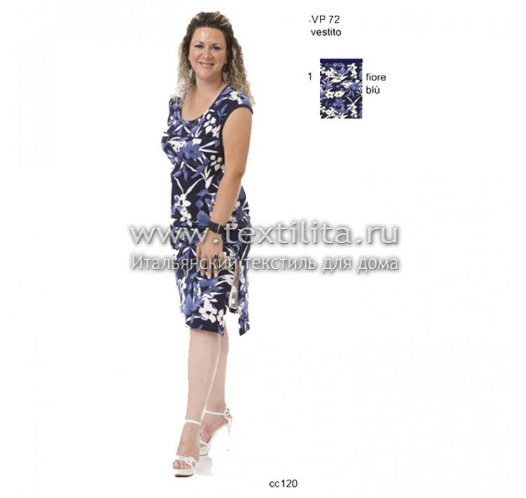 9a155ae6b17 Летние женские платья и сарафаны из Италии купить в интернет ...